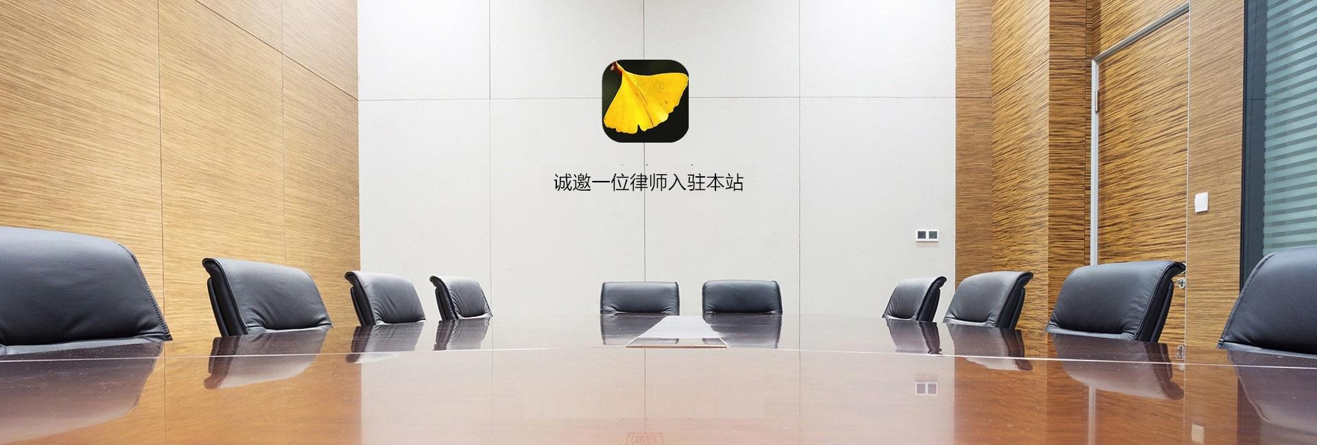 汕头律师大图二